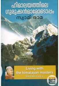 Himalayathile Gurukkanmarkkoppam