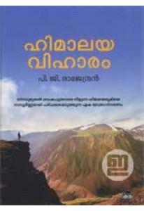 Himalaya Viharam
