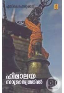 Himalayasamrajyathil