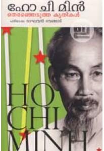 Ho Chi Minh: Thiranjedutha Kruthikal