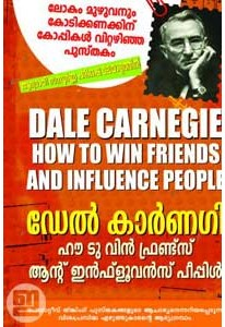 How To Win Friends and Influence People (Malayalam)