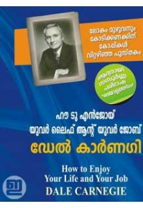 How to Enjoy Your Life and Your Job (Malayalam)