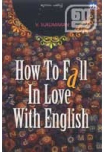 How To Fall In Love With English (Malayalam)