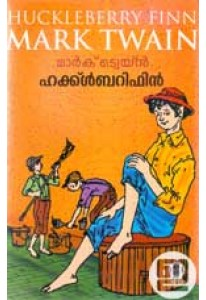 Huckleberry Finn (NBS Edition)
