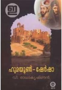 Humayun- Sher Shah