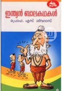 Indian Baalakathakal