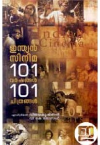 Indian Cinema: 101 Varshangal 101 Chithrangal