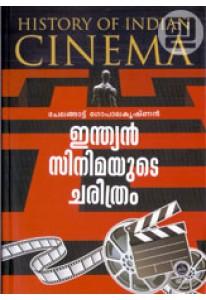 Indian Cinemayude Charithram
