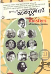 Indian Cinemayile Masters