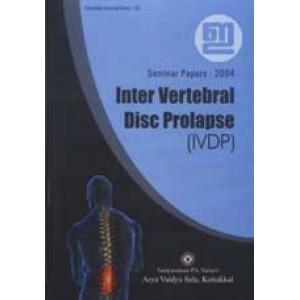 Inter Vertebral Disc Prolapse (English & Malayalam)