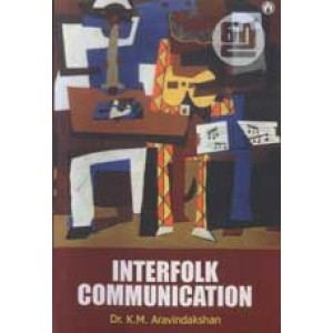 Interfolk Communication