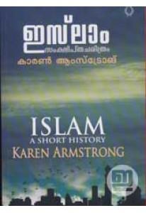Islam Samkshiptha Charithram