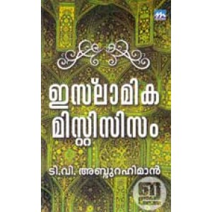 Islamika Mysticism