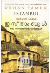 Istanbul Oru Nagarathinte Ormmakal