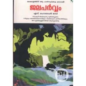 Jalaparvam