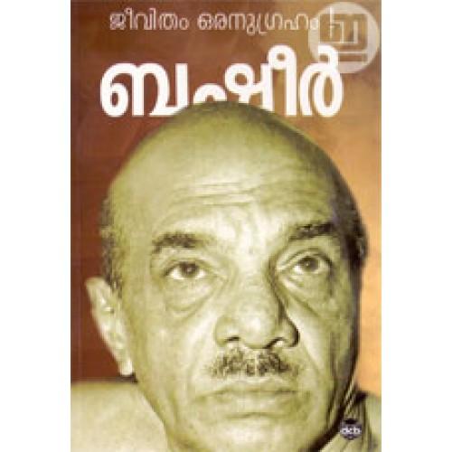 Jeevitham Oranugraham Indulekha Com