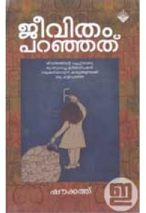 Jeevitham Paranjathu