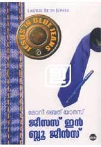 Jesus In Blue Jeans (Malayalam)