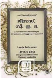Jesus CEO (Malayalam)