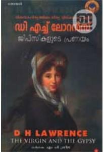 Gipsykalude Pranayam
