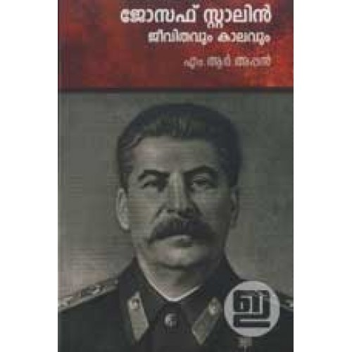 joseph stalin dbq essay Dbq 20 joseph stalin essay kiana loustalot period 3a dbq essay response stalin : evaluation of his leadership joseph stalin was a russian hitler, maybe even a little worse during the time that stalin was in control of russia, he turned the soviet union into a modern super power.