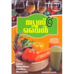 Juice & Wine (Malayalam)