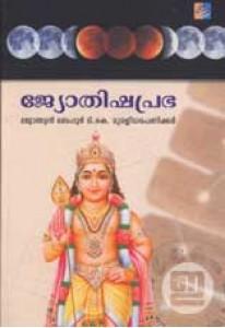 Jyothishaprabha