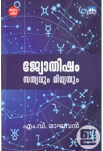 Jyothisham: Sathyavum Mithyayum