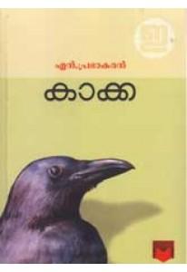 Kaakka