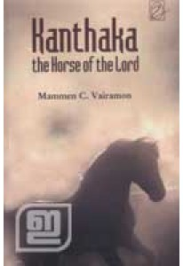 Kanthaka The Horse Of The Lord