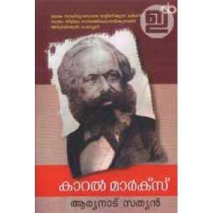 Karl Marx (Play)