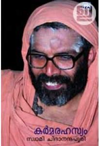 Karma Rahasyam