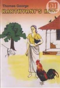 Karthyani's Hen