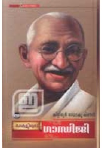 Kathakaliloote Gandhiji