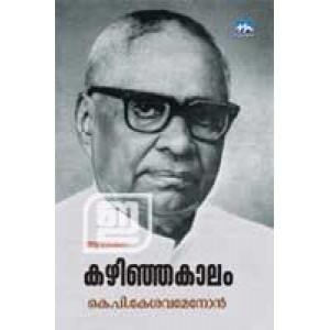 Kazhinja Kaalam