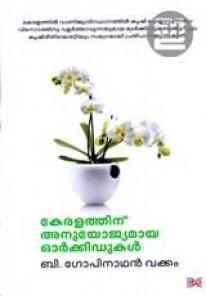 Keralathinu Anuyojyamaya Orchidukal
