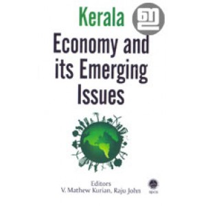 Kerala Economy and its Emerging Issues
