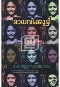 Kerala Sancharam