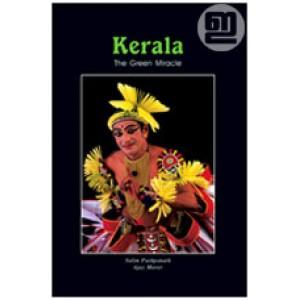 Kerala: The Green Miracle