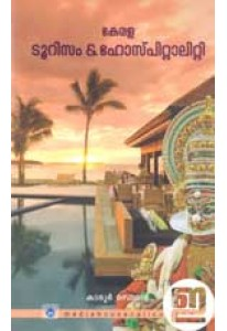 Kerala Tourism & Hospitality (Malayalam)
