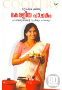 Keraleeya Pachakam