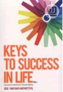 Keys to Success in Life- Old Edition (Autographed)