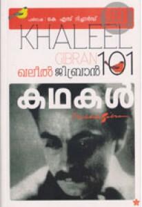 Khalil Gibran 101 Kathakal