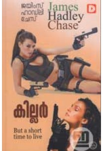 Killer (Malayalam) OLD EDITION