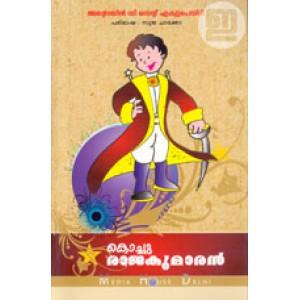 Kochu Rajakumaran