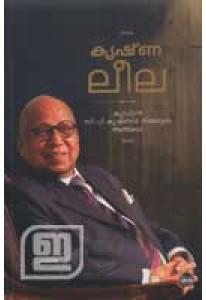 Krishnaleela: Captain Krishnan Nairude Athmakatha