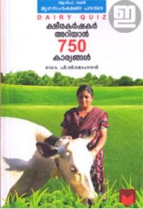 Ksheera Karshakar Ariyan 750 Karyangal