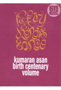 Poetry and Renaissance: Kumaran Asan Birth Centenary Volume