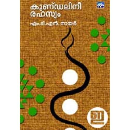Kundalini Rahasyam Indulekha Com