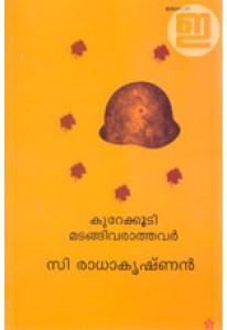 Kurekkoodi Madangi Varathavar